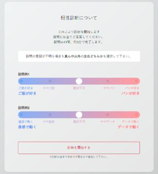 Jキャリア活用促進記事 - Google ドキュメント - Google Chrome 2019-1 (10)